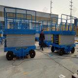 携帯用移動可能な電気トレーラーの空気の働きは上昇のプラットホームを切る