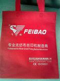 Marca de fábrica Fbairc no tejido de Feibao que hace la máquina del bolso