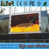 HD farbenreicher im Freien P8 LED Bildschirm-Vorstand