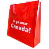 Non сплетенное выполненное на заказ носит мешок (14032907)