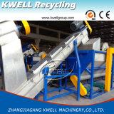 Überschüssige PP/PE Flaschen-Zerquetschung/Waschmaschine/Plastik, der Zeile aufbereitend sich wäscht