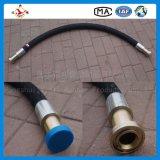 Geflochtenen hydraulischen Gummischlauch des Deckel-En853 R1at glatt machen Draht