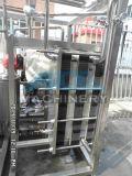 Macchina sanitaria di pastorizzazione del latte dell'acciaio inossidabile (ACE-SJ-E5)
