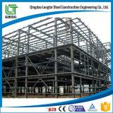강철 구조물 병원