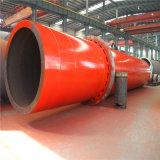 乾燥の亜炭の石炭の粉のための高く効率的な回転式ドラム乾燥機
