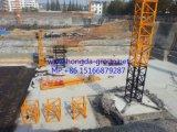 Torre Crane-Tc4510 de la calidad de Hongda Niza