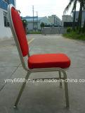 優雅なアルミニウム丸背の宴会の家具の宴会の椅子