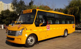 Interamente scuolabus Price di New Changan dello scuolabus di New Bus per Kids