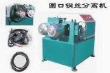 إطار العجلة يعيد آلات إلى مسحوق مطّاطة/إطار العجلة مهدورة يسحق معدّ آليّ