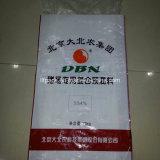 Flourのためのいろいろな種類のWoven Bag