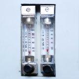 CHP80s情報処理機能をもった型の定温器の二酸化炭素の定温器