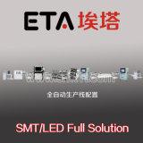 Chaîne de montage électronique d'éclairage LED, ligne de vieillissement