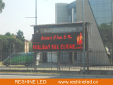 옥외 복각 RGB P10 P16 조정 임명 철 내각 발광 다이오드 표시 스크린 또는 위원회 또는 표시 또는 영상 벽