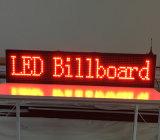 40X8 인치 P10 실내 빨강 LED 표시 무선 및 USB 풀그릴 회전 정보 1000X200mm 발광 다이오드 표시 스크린