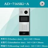 Interpréteur de commandes interactif visuel de téléphone de porte (AD-716SKI-A)