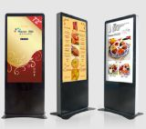 55inch IP65 Digital LCD Kiosk