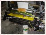 기계를 (CH886 상표) 인쇄하는 6개의 색깔 비닐 봉투 코드