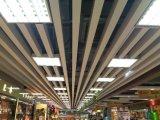 Aluminiumleitblech-Decken-Fliesen des streifen-25W*50h! Baumaterial