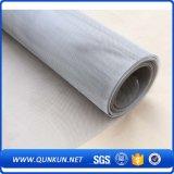 Rete metallica dell'acciaio inossidabile di alta qualità in azione