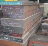 Работа нового продукта прессформы сплава стальная (награды 1.2344, AISI H13) горячая