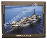 """20.1 """"Rugged Militray TFT LCD Display"""