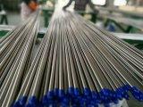 Amende de qualité polissant la pipe d'acier inoxydable