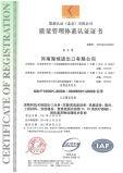 ISO CCC genehmigte das 2 Wellen-niedrig Flachbett-halb Schlussteil