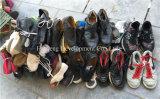 Los zapatos usados para la exportación, manera utilizaron los zapatos