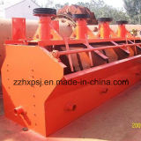 Flottaison de cuivre Deparator pour l'usine de flottaison