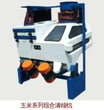 결합하는 청소 기계, 곡물 청소 기계를 De-Stone