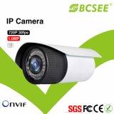 كاميرا HD 720P-IP 1.0MP للرؤية الليلية دليل التبديل (BF40XA-IP10H)