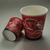 単一の使用のための良質の使い捨て可能なコーヒー紙コップ