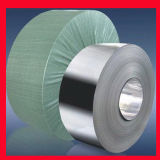 AISI 301のステンレス鋼のストリップ(十分に懸命に堅い1/2懸命に1/4)