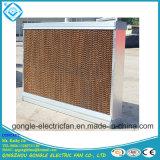 7090 garniture de refroidissement de volaille évaporative de la couleur 150mm de Brown