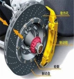 La Grande Muraille freine le disque pour 3103102-K00 sûr
