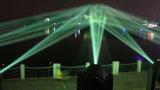 Rigeba新しい屋外の防水17r 350Wのビーム移動ヘッドライト。 高い発電のビーム移動ヘッドライト