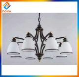 Lampada europea del soffitto del ferro di stile del lampadario a bracci moderno
