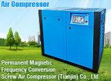 オイルジェット機油を差された高圧回転式ねじ空気圧縮機
