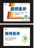 Rectángulo de papel impreso color de encargo profesional de la medicina
