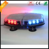New Design Dome SMD Warning Beacon Lights with Magnetic Feet