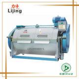 산업 양모 세탁기 (XGP-W150kg)