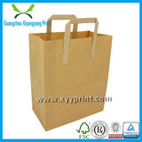 Vente en gros Brown Paper Bag Starbucks Kraft Heat Seal Paper Bag