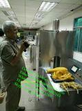 自動マンゴの皮機械、カボチャ皮機械