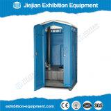 De tijdelijke Vervoerbare Badkamers van de Aanhangwagens van het Toilet