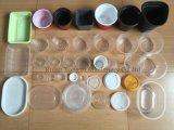 기계를 만드는 플라스틱 커피 잔