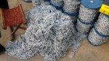 Длинняя цепь соединения DIN763, поставщики анкерной цепи