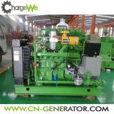generatore silenzioso del metano di cogenerazione 10kw-5MW per cogenerazione e Cchp di CHP
