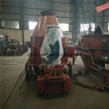 Máquina centrífuga carbonosa do concentrador do equipamento Process