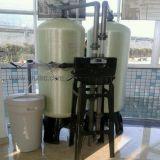 Фильтр бака FRP умягчителя воды фильтра воды FRP FRP GRP