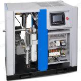 Compresseur d'air exempt d'huile lubrifié pareau économiseuse d'énergie de vis (absolument aucun pétrole)